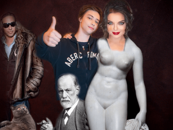 Кот, Наташа Королёва, Тарзан, её сын Архип и Зигмунд Фрейд