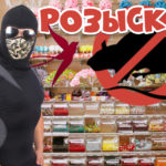 Житель Саратова подсыпал яд в конфеты