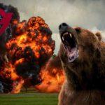 Взрывы и пожар в Ачинске