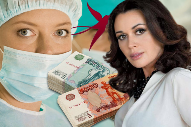 """Работникам клиники предложили большие деньги за фото """"умирающей"""" Анастасии Заворотнюк"""