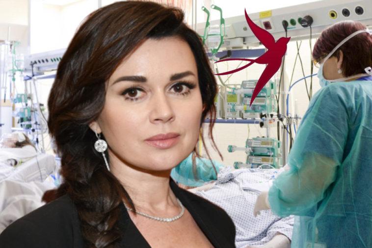 В сети появилось видео из больницы, в которой лежит больная раком Анастасия Заворотнюк