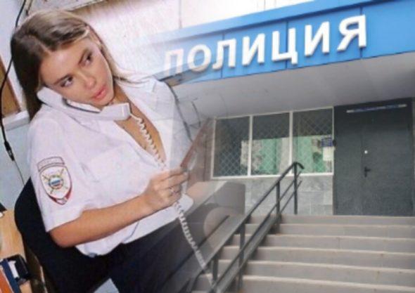 девушка и полиция