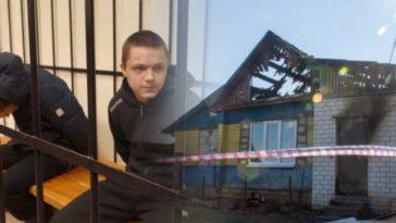 смертный приговор 10.01.2020 в беларуси