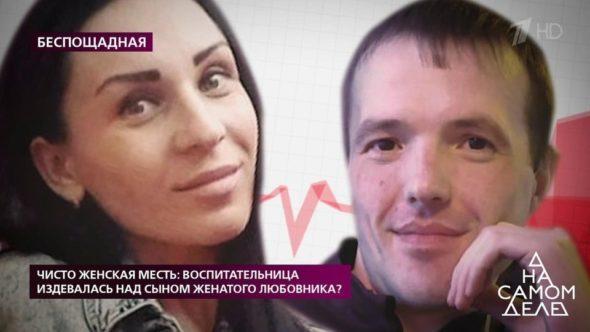 На самом деле: Елена Пономарёва и