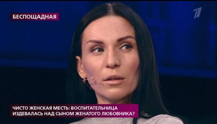 Елена Пономарёва, издевавшаяся над воспитанниками