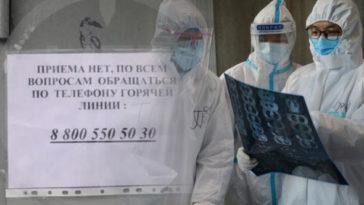 Михаил Журо Лобня коронавирус